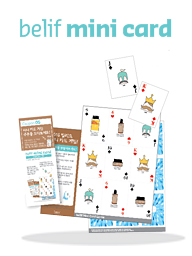 belif mini card